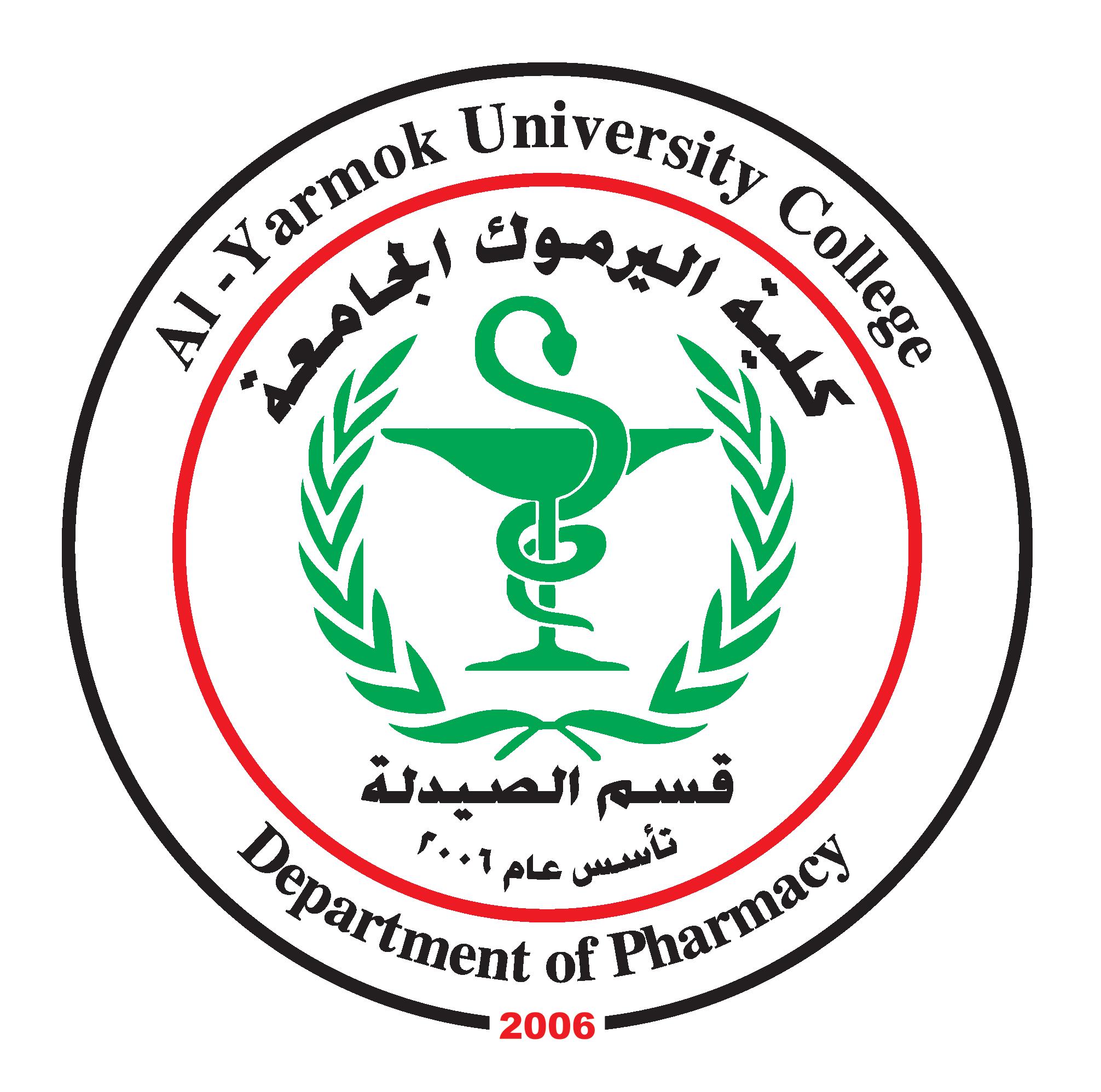 شعار-قسم-الصيدلة
