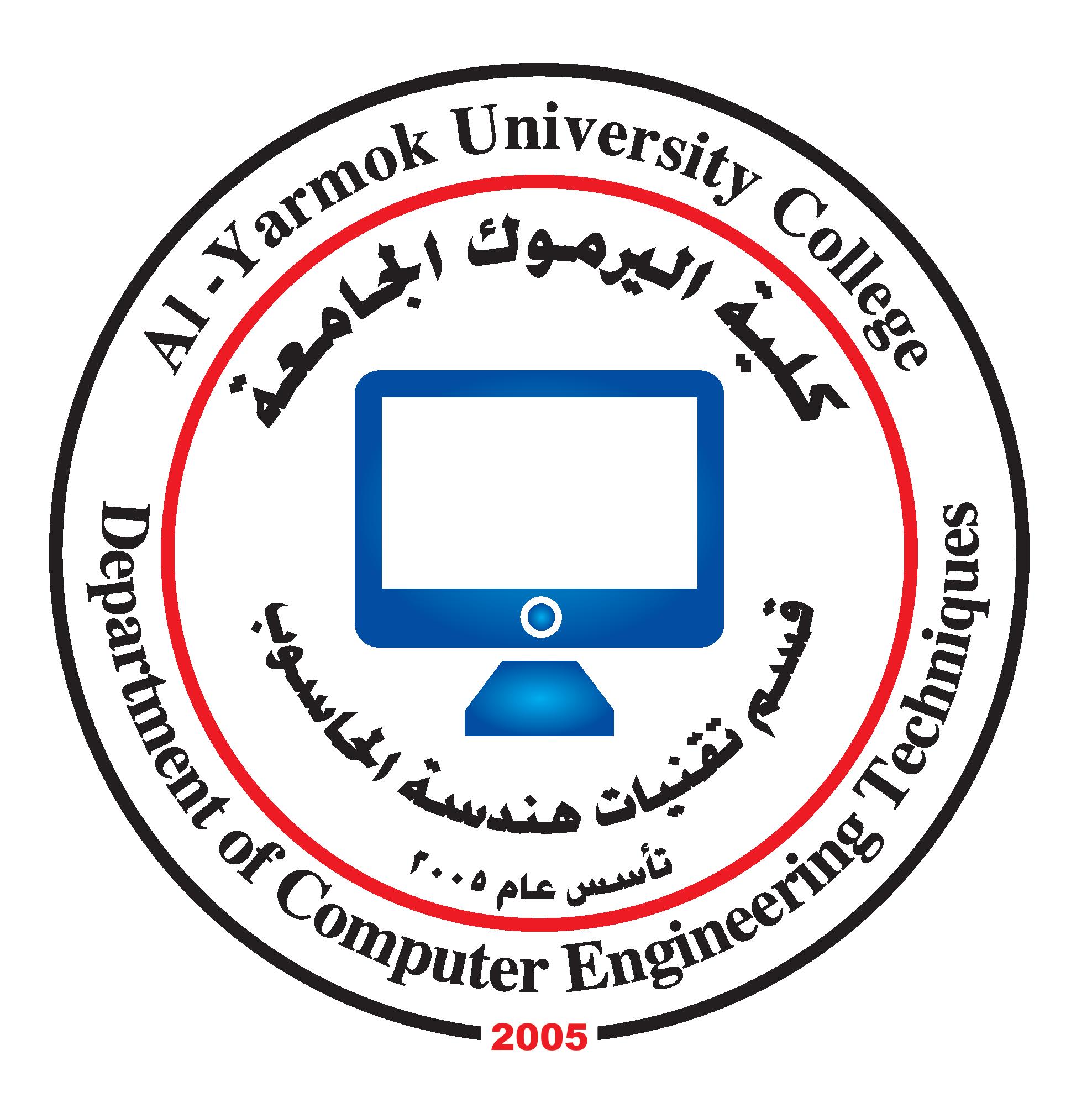 شعار-قسم-تقنيات-هندسة-الحاسوب